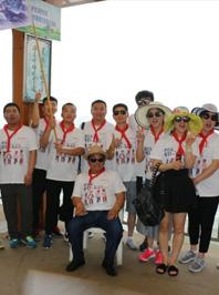 中邦团队北戴河欢乐之旅